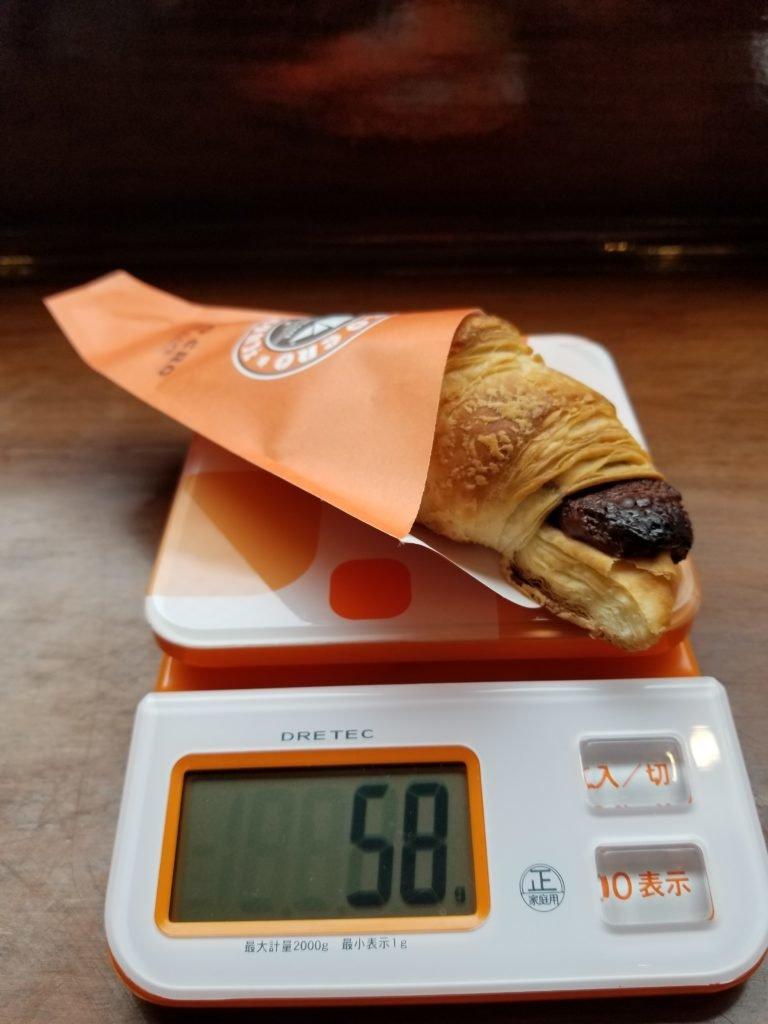 サンマルクカフェチョコクロ