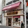 GRANNY SMITH(グラニースミス) 吉祥寺店