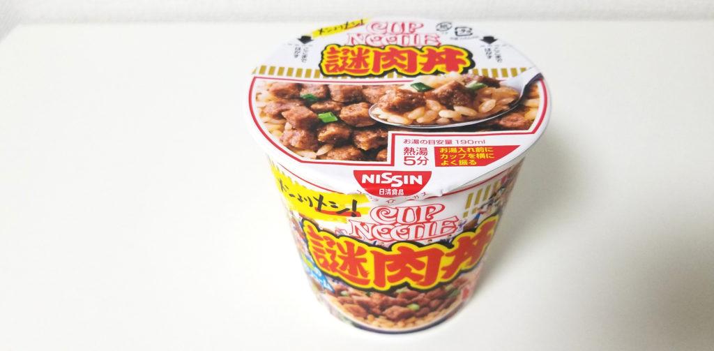 cup日清謎肉丼紹介画像