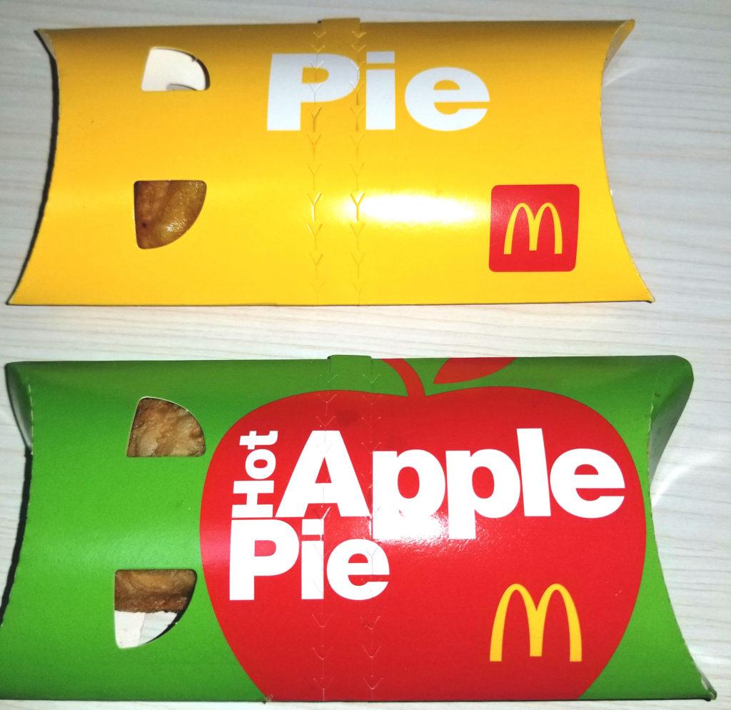 macホットアップルカスタードパイアップルパイトップ画像