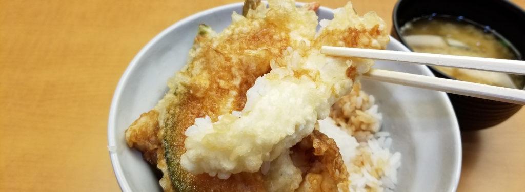 ten天丼イカ