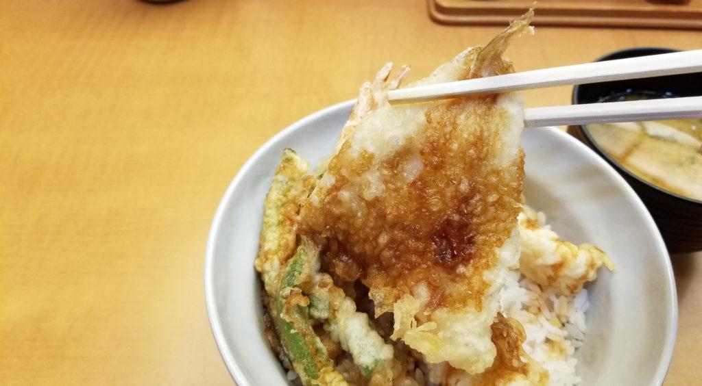 ten天丼白身魚