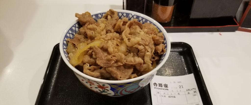 yoshi超特盛牛丼紹介画像