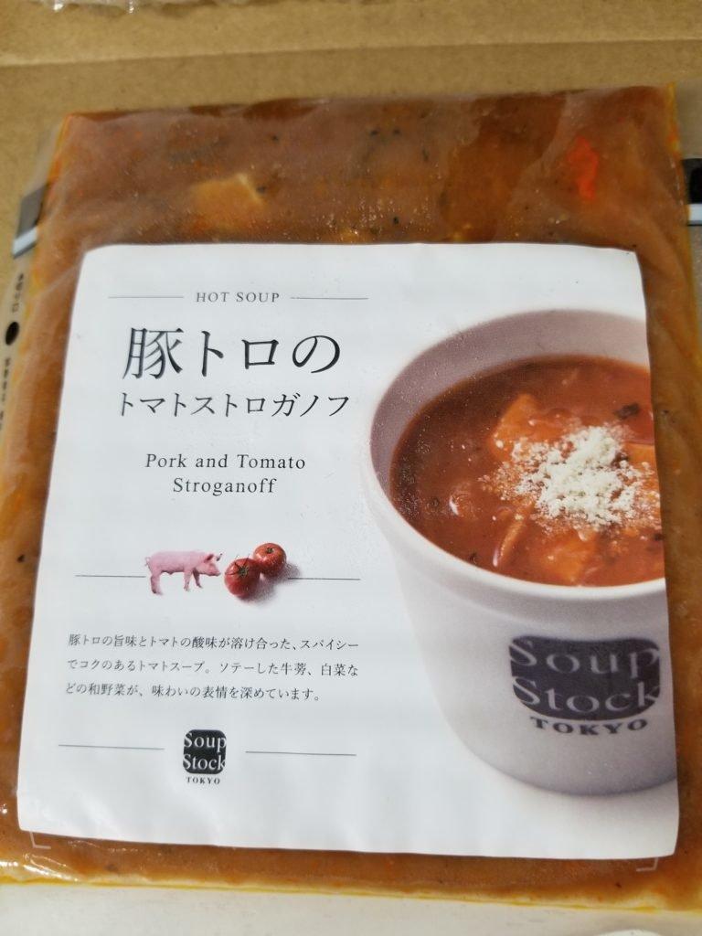 豚トロのトマトストロノガノフ