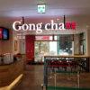 【タピオカミルクティー】Gong cha(ゴンチャ)コピス吉祥寺店