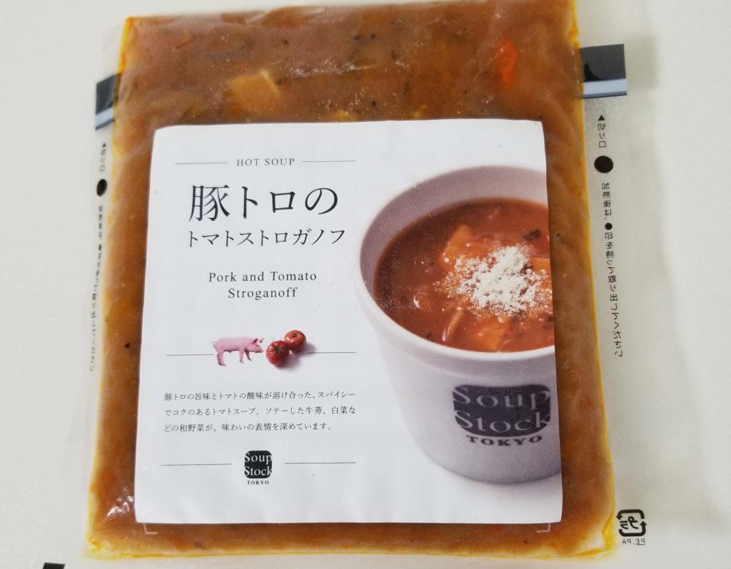 soup豚トロのトマトストロノガノフ紹介画像