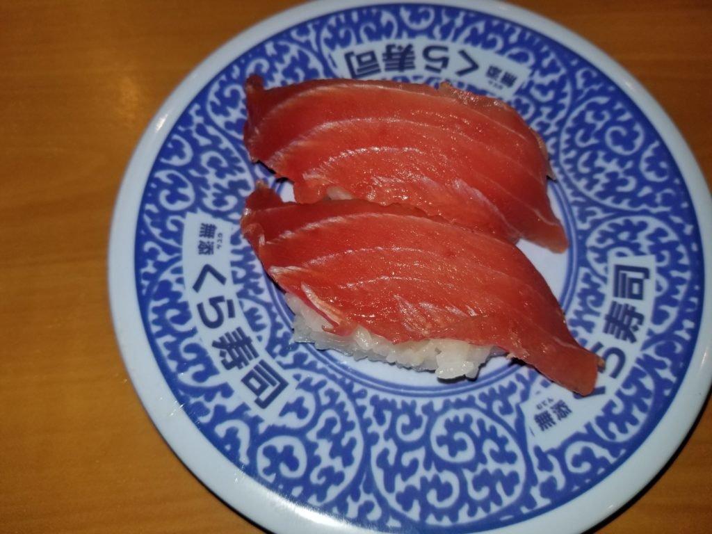 くら寿司アイキャッチ
