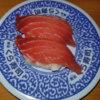 くら寿司まぐろアイキャッチ