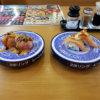 くら寿司サーモンローストビーフアイキャッチ