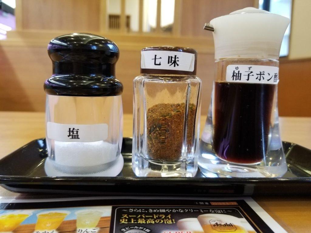 くら寿司テーブル調味料