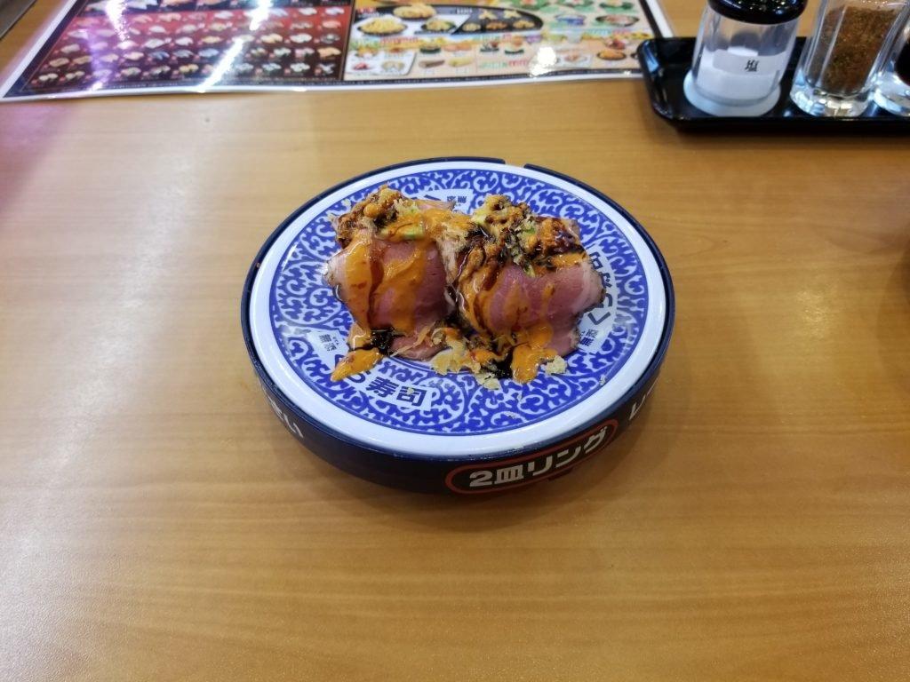 くら寿司ローストビーフアボカドロール03