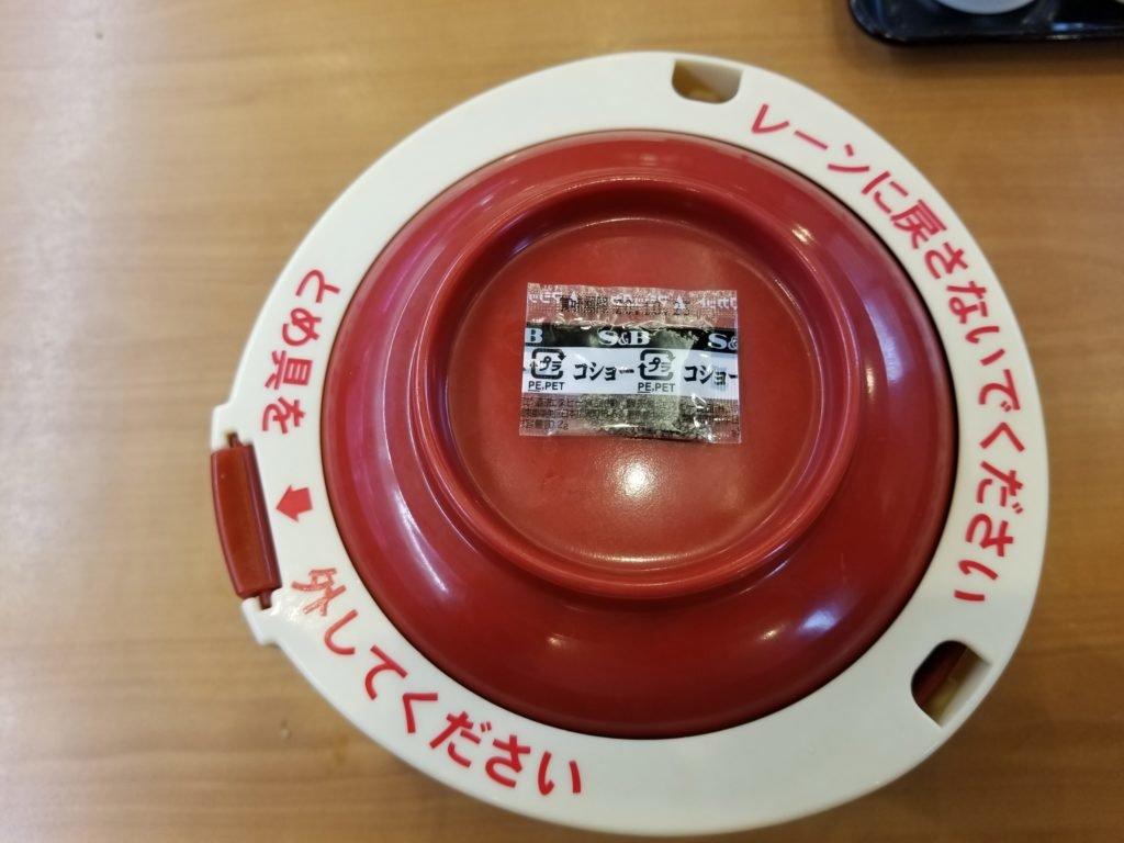くら寿司豚骨醤油ラーメン03