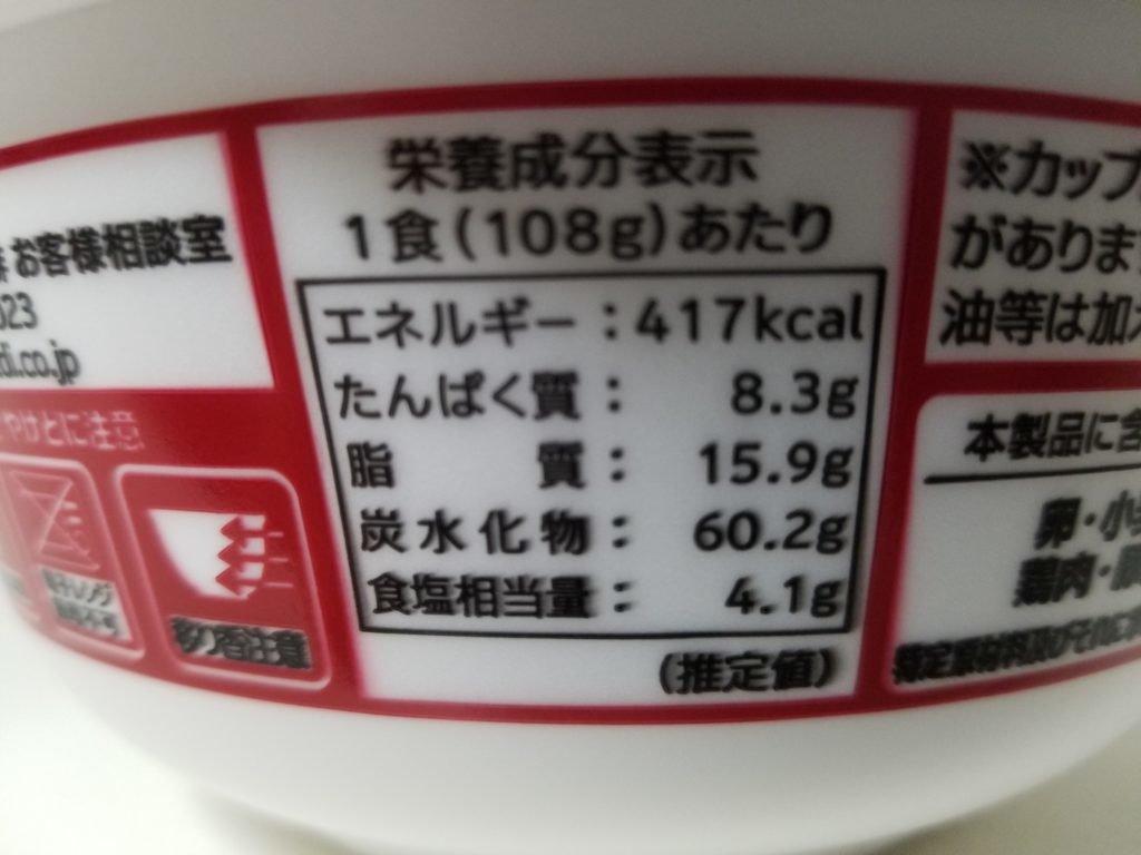 汁なし台湾ラーメン