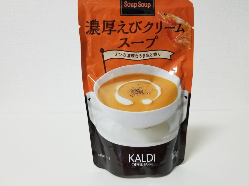 濃厚えびクリームスープ