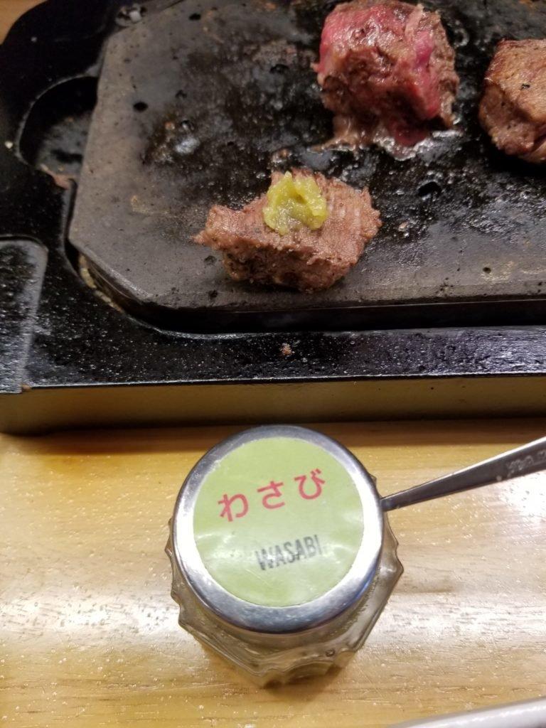 ステーキわさび
