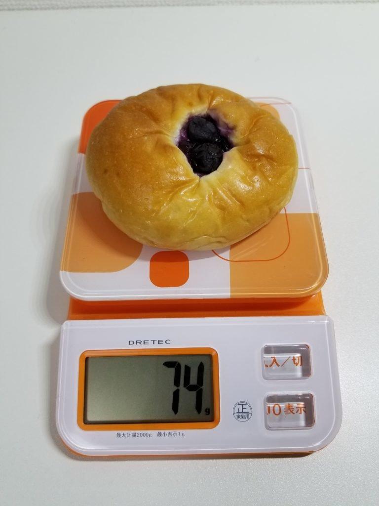 ブルーベリー&クリームチーズ重さ
