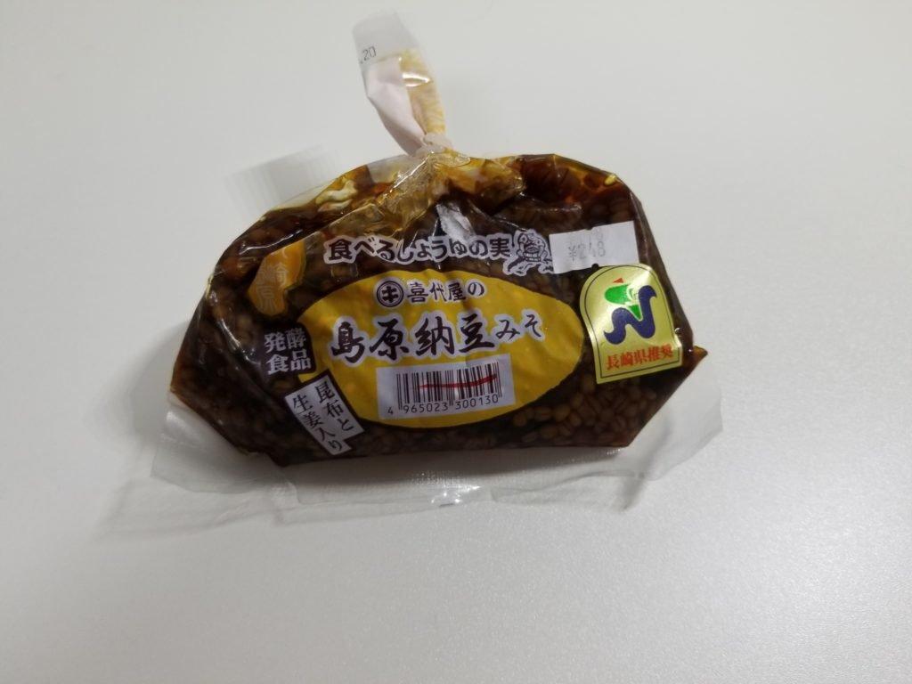 島原納豆みそ01