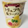 kaldiトリュフ香る塩ラーメンアイキャッチ