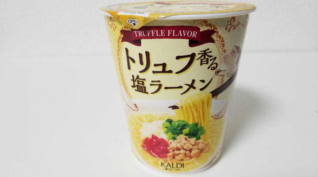 kaldiトリュフ香る塩ラーメン紹介画像