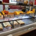 くりこ庵西尾抹茶スイートポテト三浦かぼちゃアイキャッチ