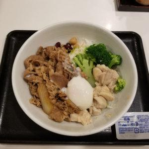 吉野家ライザップ牛サラダアイキャッチ
