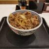 吉野家牛丼並アイキャッチ