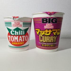 日清チリトマトマッサマンアイキャッチ