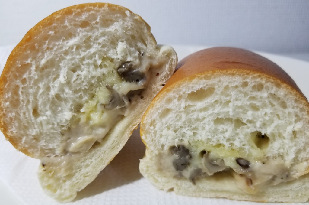 田島炙りチーズきのこグラタン断面