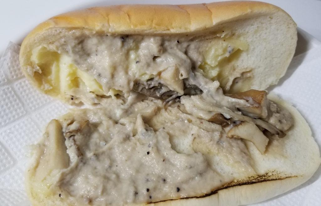 田島炙りチーズきのこグラタン開き