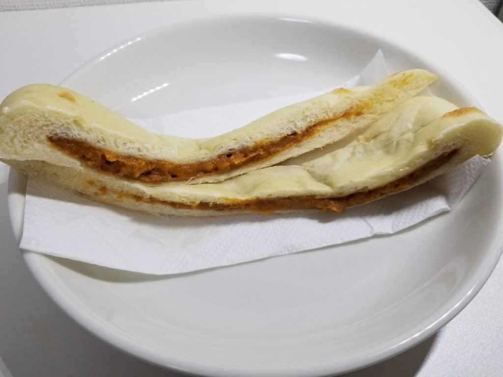 BONバターチキンナン断面