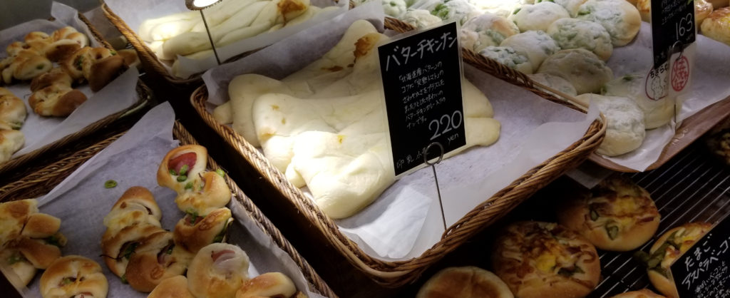 bonバターチキンナン紹介画像