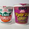cupマッサマンチリトマトアイキャッチ