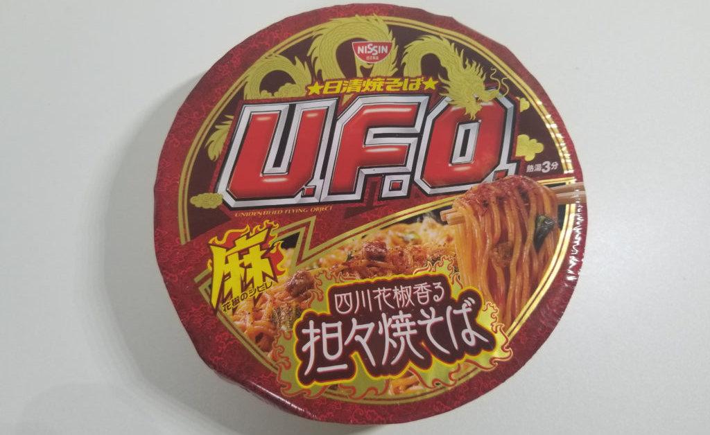 cup日清UFO坦々焼きそば紹介画像
