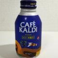 kaldiマイルドコーヒーアイキャッチ