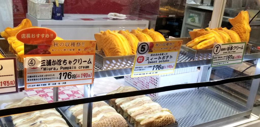 kuriko西尾抹茶スイートポテト三浦かぼちゃトップ画像