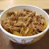 すき家牛丼並盛アイキャッチ3