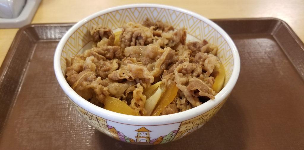 suki牛丼並紹介画像