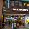 【マクドナルド】『マクドナルド』をランキングでメニュー27品とともに紹介
