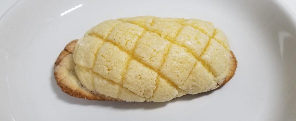 田島コッペメロンパン全体像