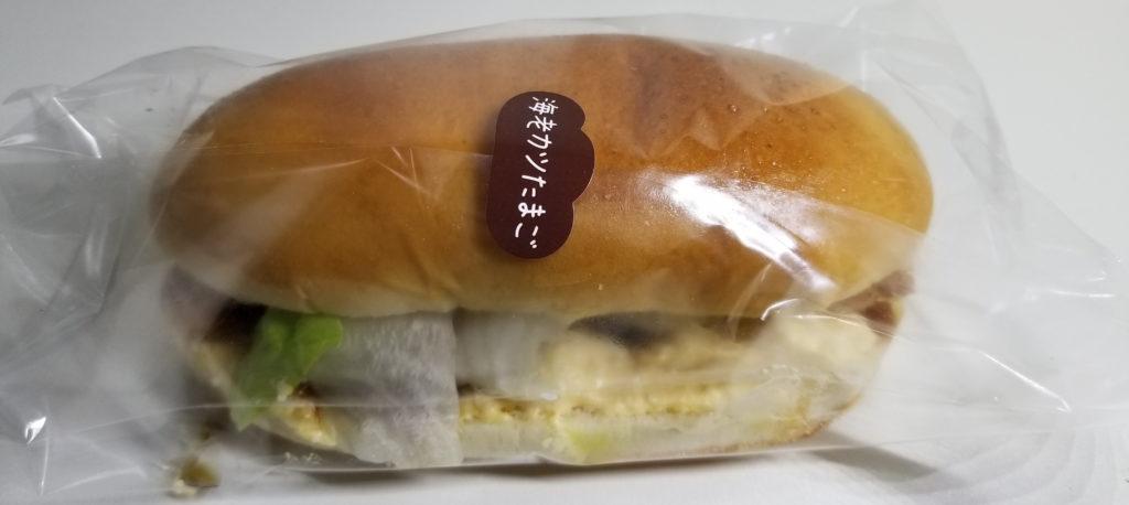 田島海老カツたまご紹介画像