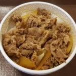すき家牛丼並盛アイキャッチ2