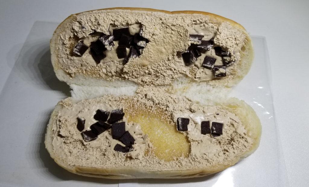 田島珈琲クリームチョコチップ開き