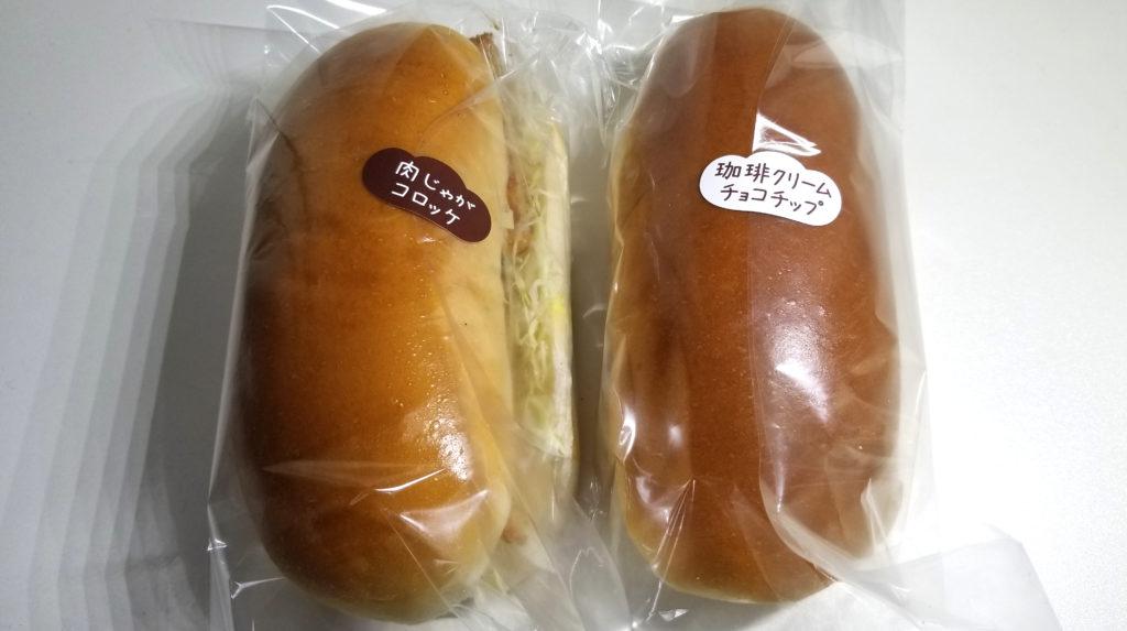 田島肉じゃが珈琲クリームトップ画像