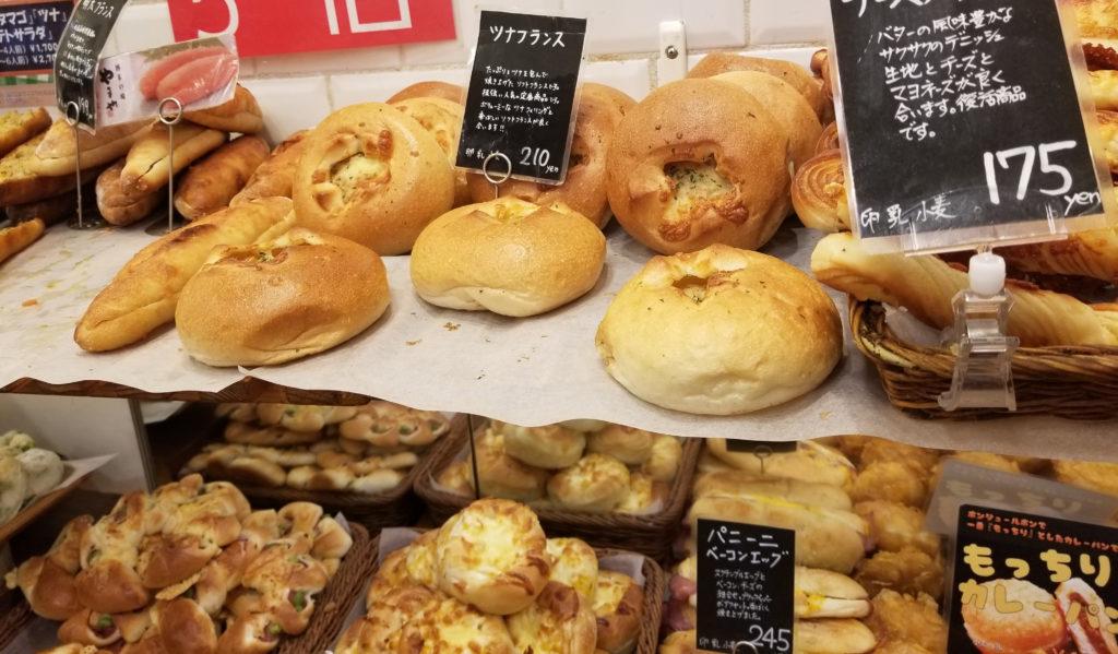 bonツナフランスチャパタのチーズカレートップ画像