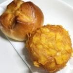 bon塩バターパンもっちりカレーパンアイキャッチ