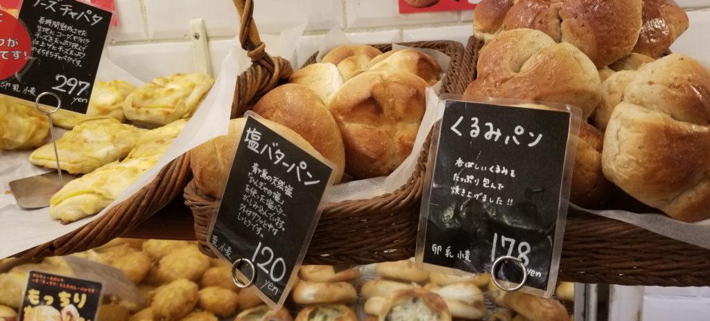 bon塩バターパン紹介画像