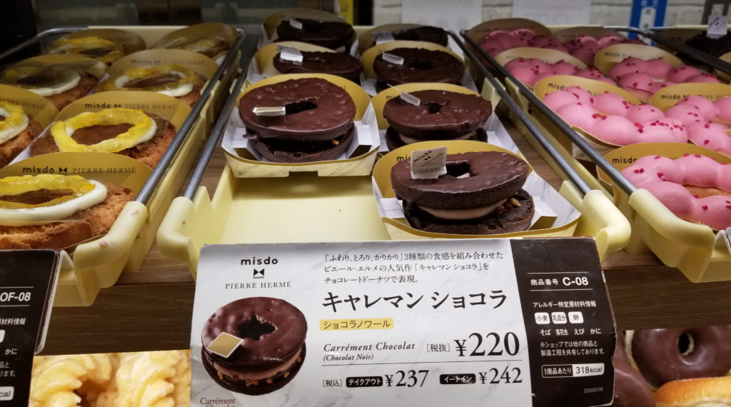 misdoキャレマンショコラ紹介画像