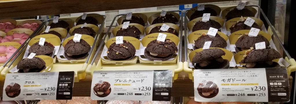 misdoショコラドーナツ3種紹介画像