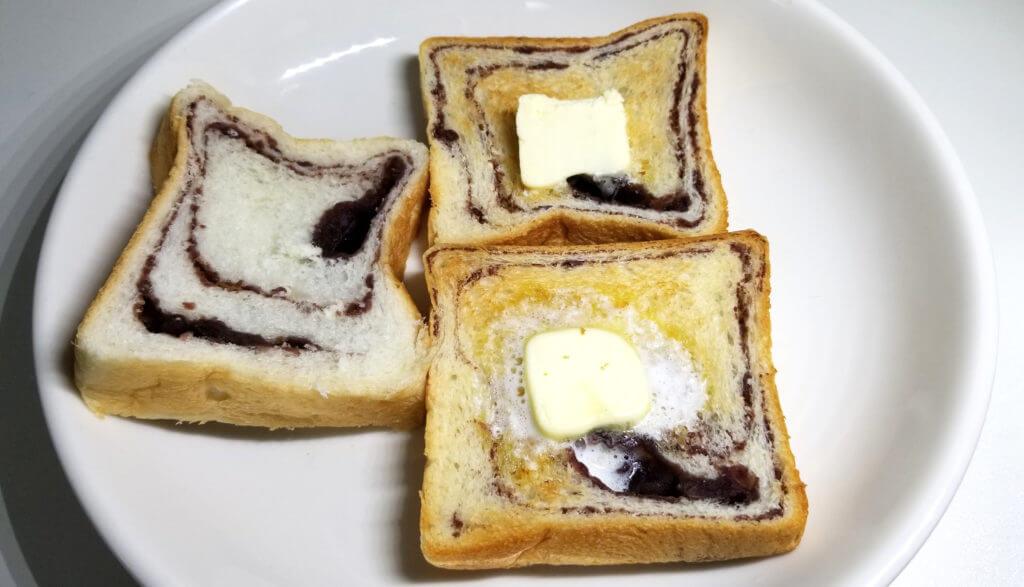 田島あん食トースト