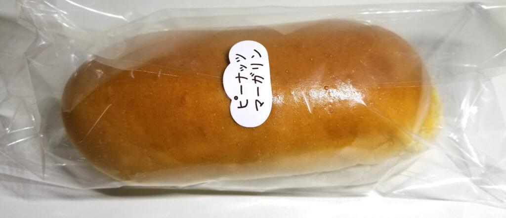 田島ピーナッツマーガリン全体像